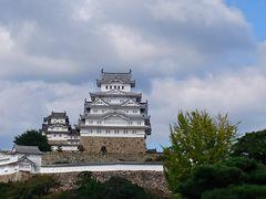 有馬温泉メインのー異人館街と姫路城