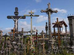 春のポーランド・リトアニア・ラトビア三国巡り その13 十字架の丘で圧倒される