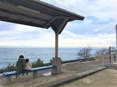 2018春休み☆四万十・道後巡りの旅