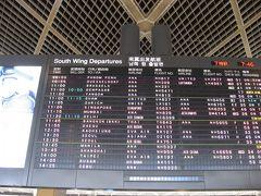 成田からヤンゴンへGO~