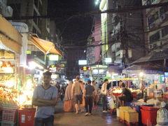 コギャルの娘たちを連れてバンコク♪  アラブ人街で異文化体験 エジプト料理