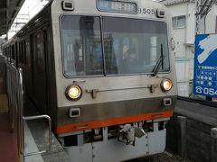 2018年春の18きっぷ3日目  岳南電車と静岡を訪問(2)静岡鉄道と373系