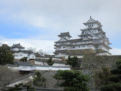 岡山・姫路・神戸を巡る旅  姫路城編