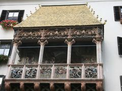 オーストリア マリア・テレジアが愛した街、インスブルック