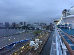 横浜港へ入港 ダイヤモンド・プリンセス 納涼の日本海と宮崎・韓国9日間