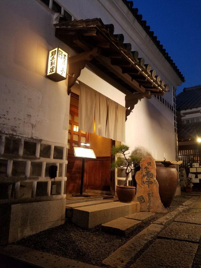 讃岐うどんを食べに行く前に、岡山でも遊んだ2泊3日①