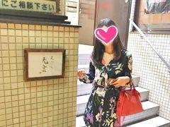 ANAで行く東京を食べる旅~鮨桂太~天ぷら元吉~すし佐竹