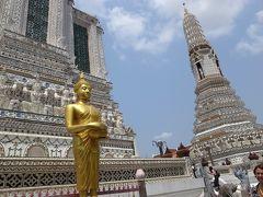 年度末の駆け込み旅行、バンコク一人旅。1日目