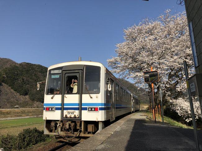 青春18きっぷ旅3日目は福山駅から福塩線に乗って三次駅へ<br />3月31日で廃線になる三江線の前日(30日)なので三江線輪行はまず無理だろうとは思ってた