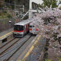 春の西神戸・プチひとり旅