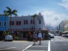 3度目のハワイ島