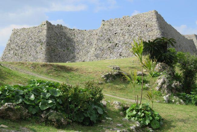沖縄の名城巡りです。中城(なかぐすく)城は、15世紀の琉球王国の尚泰久王代のグスクです。先に紹介した座喜味城と同様、護佐丸のグスク(城)としても知られます。