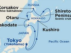 クルーズ費用・航路図と日程表 ダイヤモンド・プリンセス ぐるり北海道周遊と知床クルージング・サハリン9日間