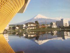 富士山世界遺産の旅