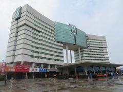 中国 「行った所・見た所」 北海(東方假日酒店宿泊と北海站・和安寧春城を見る)