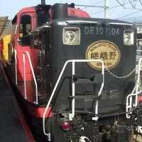 2018年4月遠征・・・・・�嵯峨野トロッコ列車に乗車