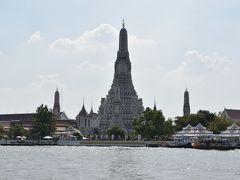 世界で一番行きたい国に選ばれたこともある国ラオスとバンコク周辺1人旅 その4:バンコク編① バンコクの歴史の中心である3大寺院観光