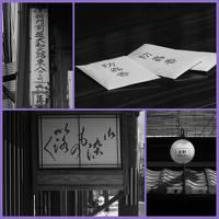 今回のターゲットは祇園・東山!2018春の京都旅〈3〉祇園ZIG☆ZAG Part �