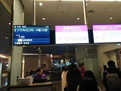 ピーチで行く!ほぼ日帰り韓国☆羽田からソウル