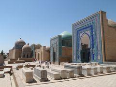 ウズベキスタン一人旅(4/8)サマルカンドにて