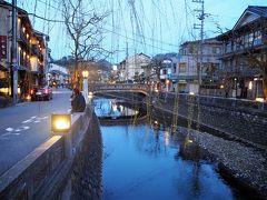 兵庫県議が観光大使として??、、で有名にした城崎温泉へ家族旅行(1)♪
