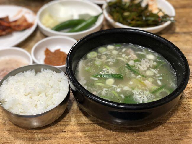 ソウルへ行ったばかりだけど2連休あったので釜山へ行ってきました!<br />釜山のチケットが安かったので桜を見に行きましたが、ほぼ食べ歩きの旅となりました(^^)笑<br /><br />お店の詳細などはブログに載せています<br />http://www.pekopekoman9.com/?m=1