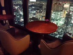 パノラマな景色と洗練された空間!コンラッド大阪エグゼクティブラウンジ&朝食