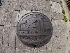 ドライブ旅行2 3/3 ~神戸元町周辺街歩き~