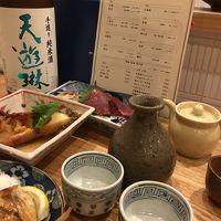 仙台 Weekend パート1