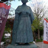 今度は東京の像を見て回る弾丸ツアー!! Part5 坂本龍馬ゆかりの地・立会川で坂本龍馬像と砲台跡を見てきました!! O(^-^)O