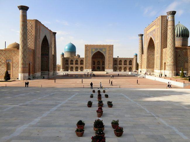 チャーター直行便で行くウズベキスタン周遊の旅 1 青の都サマルカンド