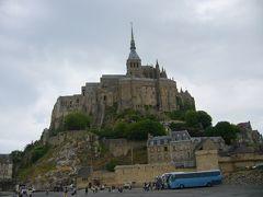 フランス旅行その1