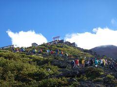 初めての富士登山*弾丸旅行