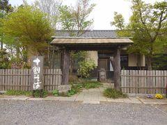 霞ヶ浦周辺に美味しい蕎麦と道の駅たまつくり。