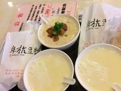 女子旅?(娘と2人)台湾4日間     Vol.4