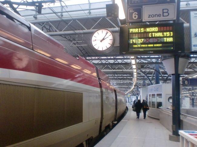 少し前になりますが2012年の1月に関空からエールフランス航空利用ロンドン3泊5日のツアーにいってきました。到着の翌日はロンドン市内観光、3日目はドーバー海峡を渡る特急列車ユーロスターと高速列車タリスを利用して、ベルギーのブリュッセルとパリ(乗り換えのみ)へ行ってきました。本旅行記は後編でユーロスターで出国してブリュッセルへ向かうところから帰国までです。