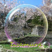 『青春18きっぷ』で行く、岩村・雪と桜の城下町歩き  2018年 4月