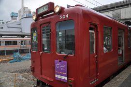 2018年4月東海地方ローカル私鉄の旅5(養老鉄道)