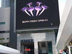 春のソウルでグルメ&街歩き at 江南 2018(3)「COEX・高速ターミナル」