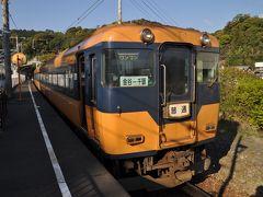2018年4月東海地方ローカル私鉄の旅7(大井川鐵道本線前篇)