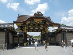 2017年7月3連休 京都祇園祭の旅(2)
