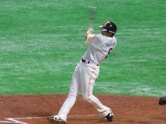 ぶらり福岡県でプロ野球観戦の旅(アサヒビール博多工場見学とホークスVSファイターズを観戦)