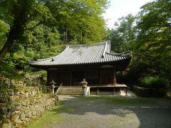 2017年7月3連休 京都祇園祭の旅(4)