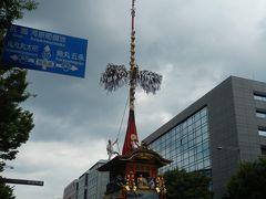 2017年7月3連休 京都祇園祭の旅(7)
