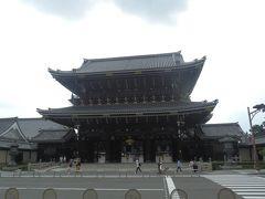 2017年7月3連休 京都祇園祭の旅(8)