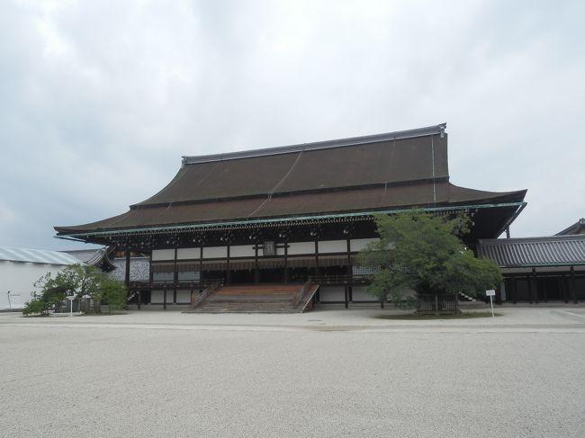 最近年1回以上は行っている京都.<br />しかし祇園祭は見たことがなかったので,早い段階から計画を立てた.<br />7月3連休の月曜が前祭の山鉾巡行とタイミングもよい.<br />祭以外は時期的に行われていた京の夏の旅,そして直前にニュースで知った旧奈良監獄の1日限定公開にも行ってみた.<br />3日目,朝一番地下鉄烏丸線で北大路へ.旅のメイン祇園祭の山鉾巡航を見学する御池通まで順次南下.同志社のキャンパス,京都御所,護王神社などを巡った.