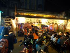 ハプニング満載 ベトナムの旅【7】 ~フーコック島からサイゴンへ編