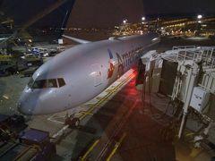 ロサンゼルス国際空港ターミナル4 LAX T4 アメリカン航空 AA Flagship Lounge訪問記