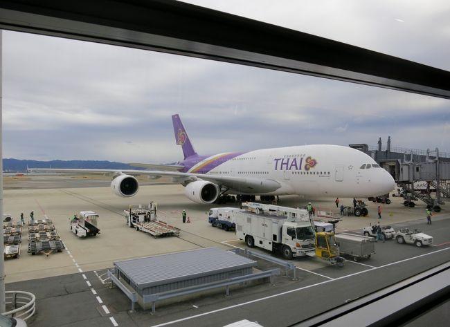 ことし3月21日から3月25日にかけて、オーストラリアはメルボルンを折り返し地点にヒコーキ乗ってきました!<br />チケットはANAのマイルでゲット。<br />行きはタイ国際航空、帰りはシンガポール航空で、全区間ビジネスクラス利用。<br />だけど、タイ国際航空もシンガポール航空も、そしてオーストラリアもすべて初めて!<br />そんな初づくし満載の旅程は以下の通りです。<br /><br /><旅程><br />2018/3/21【タイ国際航空】関西17:25→バンコク22:00<br />2018/3/22【タイ国際航空】バンコク00:05→メルボルン13:05 ※メルボルン2泊<br />2018/3/24【シンガポール航空】メルボルン13:40→シンガポール18:20<br />2018/3/25【シンガポール航空】シンガポール01:25→関西09:05<br /><br />まずは関空からバンコクまでのA380編をどうぞ!