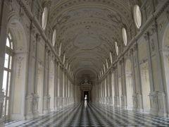 北イタリアの小さな都市巡り その14 世界遺産の豪華なヴェナリーア宮殿は広かった